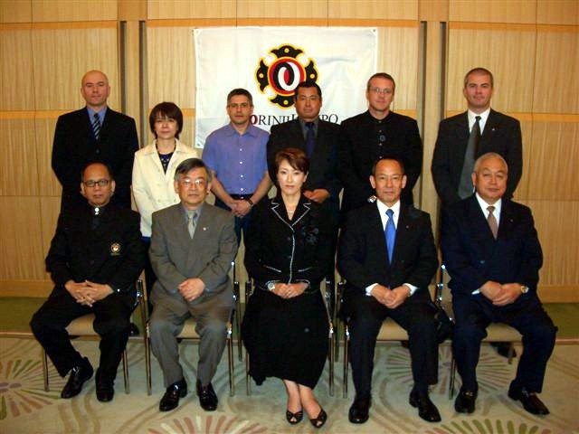 WSKO Council Meeting, Japan, Oct. 2005